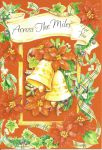 Across the Miles - Bells  - Christmas Card