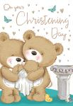 Christening Card - Teddy Bear Family