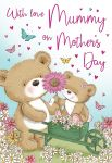 Mother's Day Card - Mummy - Cute Bears - Regal