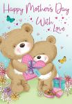 Mother's Day Card - Mum With Love - Cute Teddies - Regal