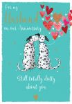 Wedding Anniversary Card Large - Husband - Dalmatian Dog - Totally Dotty The Wildlife Ling Design