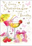 Birthday Card - Sister in Law Cocktails - Glitter - Regal
