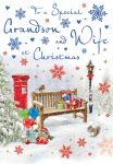 Christmas Card - Grandson & Wife - Bench - Glittered - Regal