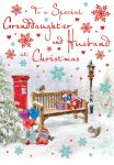 Christmas Card - Granddaughter & Husband - Bench - Glittered - Regal