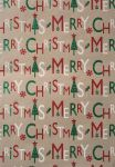 Christmas Gift Wrapping Paper Merry Christmas Craft Glitter - 5 Sheets