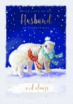Christmas Card - Husband Polar Bears - The Wildlife Ling Design