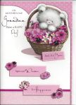 Mother's Day Card - Grandma - Pink