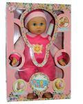 Baby Love Deluxe Doll with Sounds 16 inch 40cm - 6 Functions