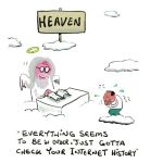 Birthday Card - Internet History - Adult Rude Funny - Something David