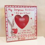 Heart Picture Frame - Husband - Bebunni - Valentine's Day
