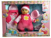 Baby Love Doll Drink & Wet - with accessories