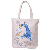 Unicorn Motive Cotton Bag - Lined with Zip - I Don't Believe In Humans