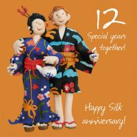 Wedding Anniversary Card - 12th Twelfth 12 Years Silk One Lump Or Two