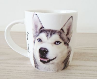 Siberian Husky Dog Mug - Dog Lovers Gift