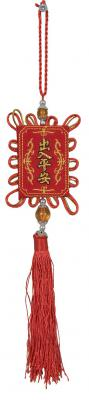 Oriental Lucky Charm Mobile Hanging Decoration - Square